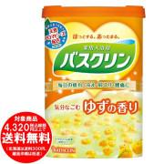 kirakuya_hr-2199.jpg