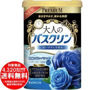 kirakuya_hr-2201.jpg