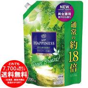 レノア ハピネス 柔軟剤 ユニセックスシリーズ グリーンブリーズの香り 詰め替え 特大 700mL[f]