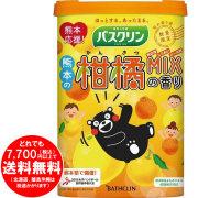 【完売】バスクリン 旬の香り便 熊本の柑橘MIXの香り 600g