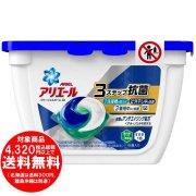 アリエール 洗濯洗剤 ジェルボール パワージェルボール 3D 本体 18個 (356g)[f]