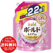 ボールド 柔軟剤入り洗剤 アロマティックフローラル&サボンの香り 詰替え用 1.58kg[f]