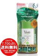 ベルディオ 日焼け止め乳液 UVモイスチャーミルク40g SPF50+ PA++++[f]