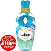 【完売】レノア ハピネス 柔軟剤 ユニセックスシリーズ アクアオーシャン 本体 520mL