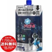 【完売】P&G アリエールジェル プラチナスポーツ 洗濯洗剤 つめかえ用 720g