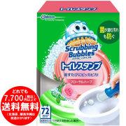 【完売】スクラビングバブル トイレ洗浄剤 トイレスタンプクリーナー フローラルハーブの香り 本体 38g 72日分(6回分)