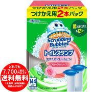 【完売】スクラビングバブル トイレ洗浄剤 トイレスタンプクリーナー フローラルハーブの香り つけかえ用 38gx2 144日分(12回分)