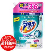 ウルトラアタックNeo 洗濯洗剤 濃縮液体 つめかえ用 1300g 超特大 3.6倍 [f]