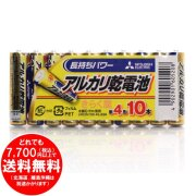 三菱 単4形 アルカリ乾電池 10本セット LR03N/10S 単四電池[f]40