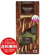 シャルダン SHALDAN フレグランス for LDK Stick 芳香剤 部屋用 本体 ウッディコンフォート 80mL[f]