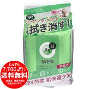 エージーデオ24 メンズ ボディーシート スタイリッシュシトラスの香り 30枚[f]