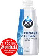 【完売】ジョイ ミラクルクリーン 泡スプレー 食器用洗剤 微香タイプ つけかえ用 300mL [f]