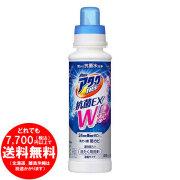 アタックNeo 抗菌EX Wパワー 洗濯洗剤 濃縮液体 本体 400g [f]