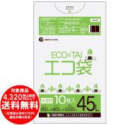 エコ袋 ゴミ袋 45L 650x800x0.020厚 半透明
