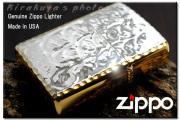 zippo オイルライター RY-SGP