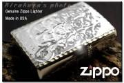 zippo ロイヤルカット RY-SP