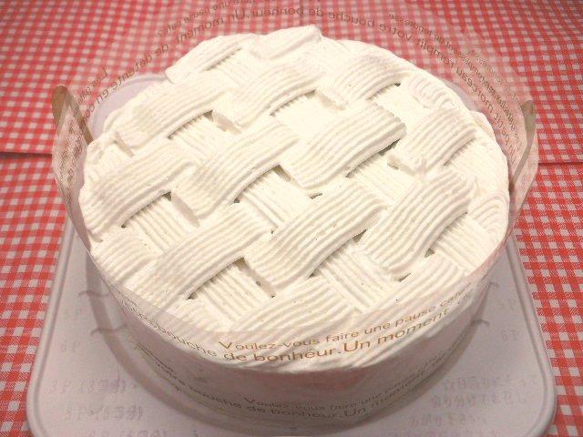 アレルギー対応ケーキクリーミーショコラホールケーキ