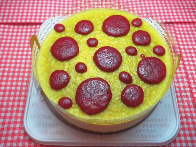 アレルギー対応ケーキ トロピカルホールケーキ