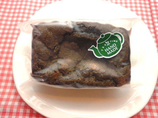 アレルギー対応ケーキ 焼き菓子パウンドケーキ抹茶