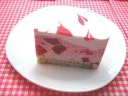 アレルギー対応ケーキ苺ミルク(小)