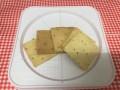 100%植物性米粉クッキー(卵、乳製品、小麦対応)
