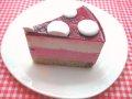 アレルギー対応ケーキ ラズベリーヨーグルト(小)