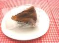 アレルギー対応ケーキ 焼き菓子 リンゴタルト(小)