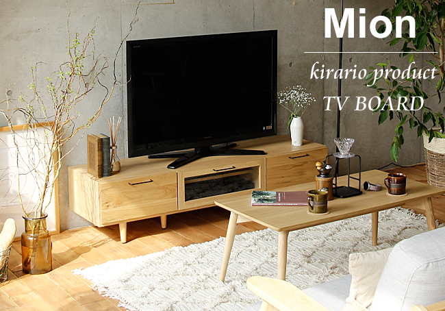 Mion kirario Puroduct TV BOARD