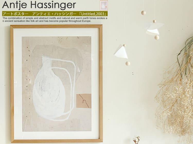 アートポスター アンティエ・ハッシンガー 「Untitled,2003」