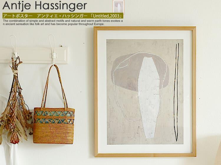 アートポスター アンティエ・ハッシンガー 「Untitled,2003」2