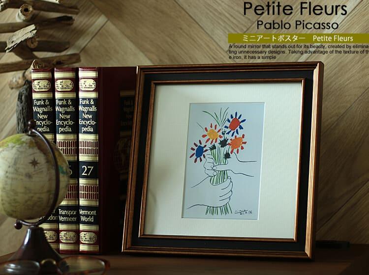 ミニアートポスター Pablo Picasso Petite Fleurs