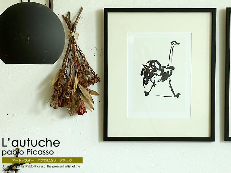 アートポスター Pablo Picasso L'autruche