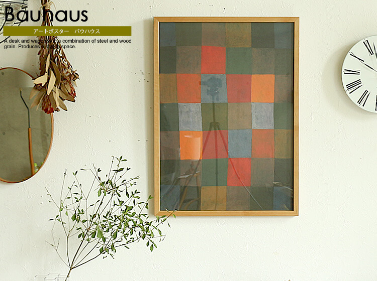 アートポスター Bauhaus NEW Harmony,1936