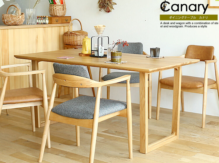 ダイニングテーブル Canary(カナリ)