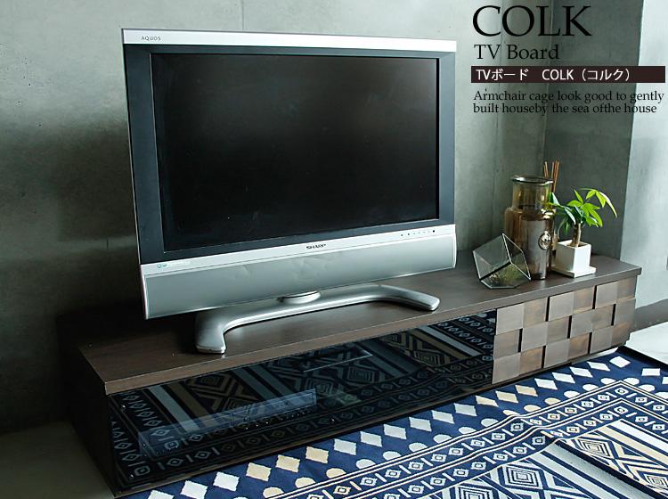 テレビボード COLK(コルク)幅160cm