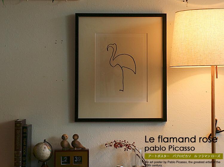 アートポスター Pablo Picasso flamand rose