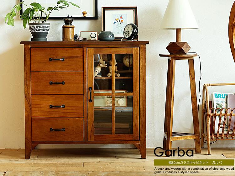幅80cmガラスキャビネット Garba(ガルバ)