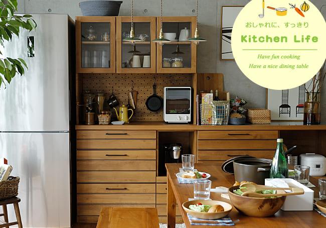 おしゃれに、すっきり Kitchen Life