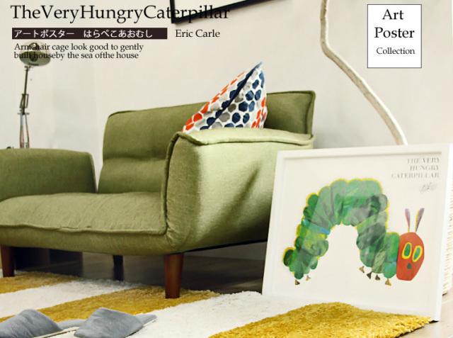 アートポスター Caterpillar(はらぺこあおむし)