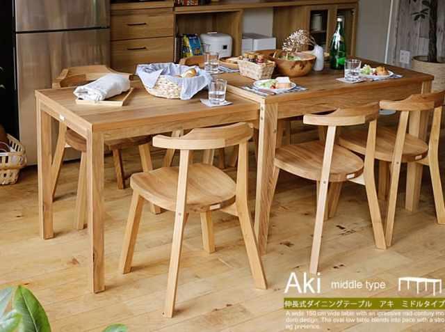 伸長式ダイニングテーブル Aki(アキ) ミドルタイプ