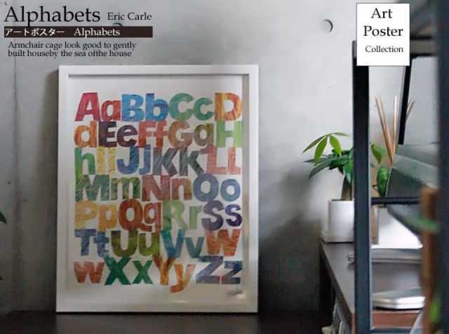 アートポスター Alphabets(アルファベッツ)