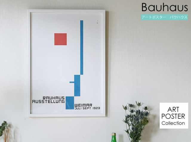アートポスター Bauhaus(バウハウス)