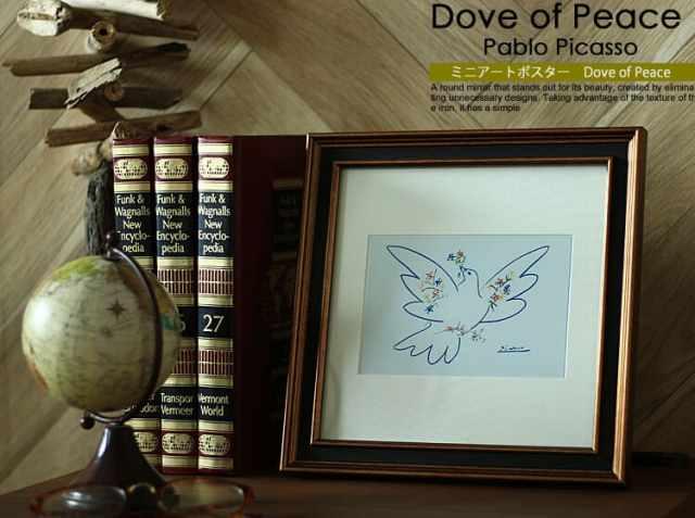 ミニアートポスター Pablo Picasso Dove of Peace(パブロ ピカソ ダブオブピース)