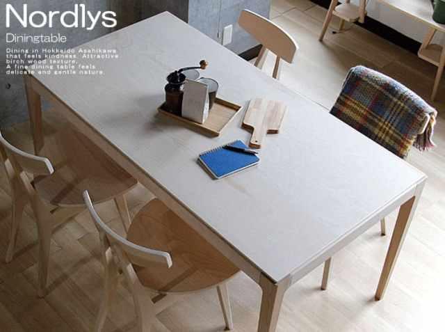 国産ダイニングテーブル Nordlys(ノールリス)