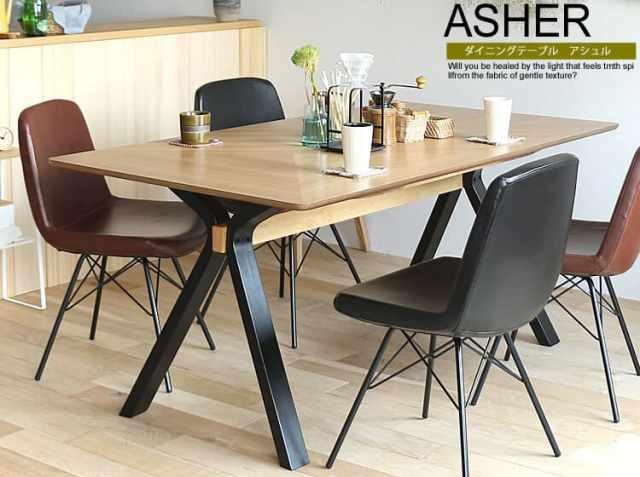 ダイニングテーブル ASHER(アシュル)