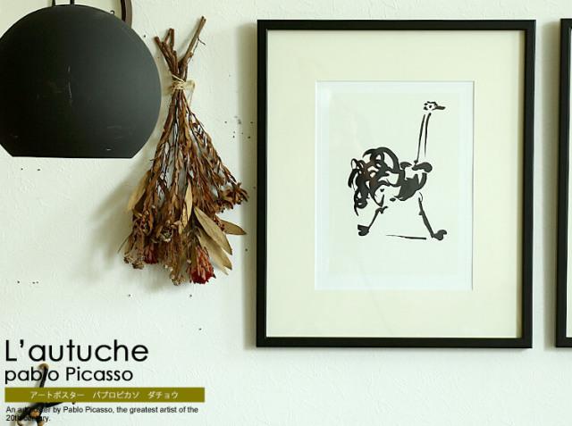 アートポスター Pablo Picasso L'autruche(パブロ ピカソ ダチョウ)