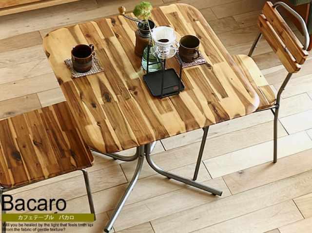 カフェテーブル Bacaro(バカロ)