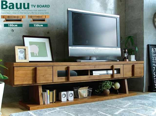 国産 テレビボード Bauu(ボウ)
