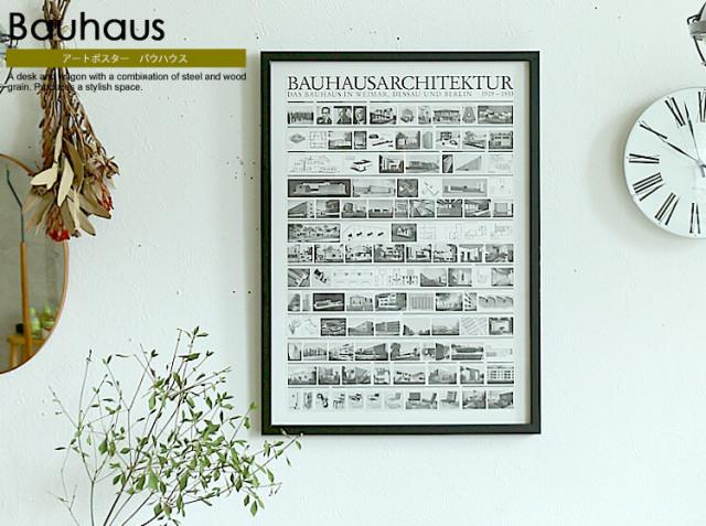 アートポスター Bauhaus Arkchitektur