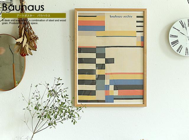 アートポスター Bauhaus Ruth consemuller gobelin1930